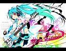 【Senses Circuit】 Message - 生ギターver. - 【hitoshi】