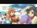 【同人音楽CD】「紅月~少女と悪魔」【宣伝PV】M3-2010秋大百科 thumbnail