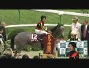 【競馬】 2010 デイリー杯2歳S レーヴディソール 【ちょっと盛り】