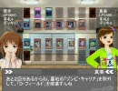 【ユギマス】アイドルマスター5D's第15話「Light and Darkness 〈前編〉」