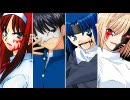 月姫 Quartetto-OnVer-8k