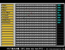 【FPD98】FF3「悠久の風」SFC(FF5)風アレンジ