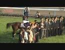 【競馬】 2010 秋華賞 アパパネ 【全部盛り】
