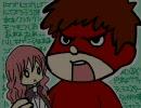 【VOICEROID】ルイズ!ルイズ!ルイズ!【吉田くん】