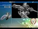 【ACFA】 オンラインプレイヤー紹介兼対戦動画 PART50