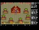 【TAS】 聖剣伝説2 in 2:08:38 part5/8