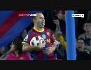 【サッカー】2010-11 リーガBBVA 第7節【La Liga BBVA】