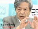 検証・ライブドア事件 ~ホリエモンの最終弁論~ 1/2 v2