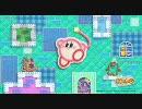 【Wii】毛糸のカービィ ステージ&ボス戦B