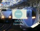 【ニコ鉄15秒CM】SMART NICOCA