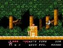 ファミコン版 人間兵器デッドフォックスをプレイ! Part.1
