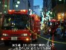 【シムシティ4】迷MODで行こう その1 消防署はやればできる子【SimCity4】