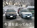 【NAインプ】で雪道を走ってみた動画。その1【等速編】