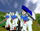 【MMD】武器セットその3【08小隊】