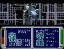 【TAS】[更新版]機動戦士ガンダムF91 フォーミュラー戦記0122(Part5)