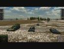 World of Tanks 12.8cm砲搭載ヤクトティガー駆逐戦車