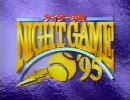 フジテレビ系プロ野球中継 90年代オープニング
