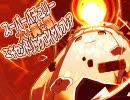 【ゆっくり】スーパーパチュリー大☆興☆奮2【4コマ】
