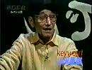 モンキーパンチ・納谷悟朗両氏が語るルパン