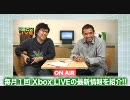 Inside XBOX Xbox LIVE 通信1010