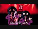 TABOO1 - ILL BROS feat.MC漢