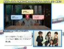 10/30発売ゲーマガ12月号付録DVD予告編