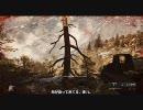 【MoH】Medal of Honor シングルプレイを字幕プレイ 7-1