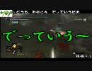 【デモンズソウル】ガチで対人戦!PK編part7【マリオ編】