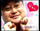 【大⑨州東方祭3】 めざせ即売会マスター!【厄神様の通り道】