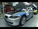 世界の巨大工場「BMW」01