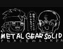 卍グレイフォックスが実況する【メタルギアソリッドPW】part11(2/2)