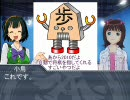 【将棋】アイマスで学ぶ清水女流王将vsあから2010 前編