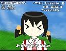 【ユキ】明日は明日の風が吹く【カバー】