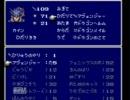 FF4-増殖技2(武器&盾)