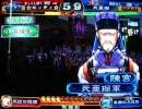 三国志大戦2 懐かしの頂上対決 ☆モッティ☆軍 VS 死亜瑠軍
