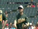 【MLB】クリフ・ペニントンの2010年ファインプレー集
