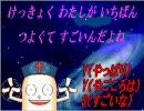 【RPGツクール】よっちゃんストーリー 9