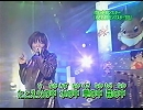 【松本梨香】めざせ!ポケモンマスター'9