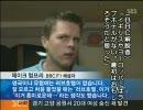 韓国から見た 韓国ヌルヌルF1GP