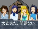 【将棋】アイマスで学ぶ清水女流王将vsあから2010 後編