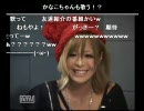 JAMOSAがゲスト出演!! 童子-TのCheck the VOX!!②