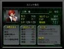 【MUGEN】 MUGEN STORIES INFINITY 第95話Bパート