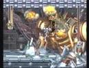 ロックマンX6 ブラックゼロ滅多切り集