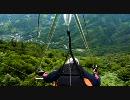 【ハンググライダー】ちょっと山から飛んでみた【空撮】