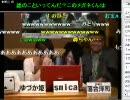 生主討論会『出会い』『警察沙汰』『Web乞食』『運営にもの申す!』 1/4