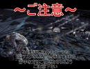 日本発禁ホラーゲーム DEADSPACE 実況プレイ 【日本語字幕付き】 ~Part20~