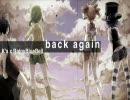 back again / RainyBlueBell × K's