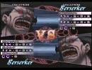 Fate/unlimitedcodes 10月23日 六方チャリオット フリプ大会 (1/2)