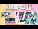 【初音ミク】好評配信中の「StargazeR」のPVをすべて見せちゃいます!【Project DI...