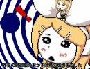 【歌ってみた】アゴアニキ - わすれんぼう【マチゲリータ】 thumbnail
